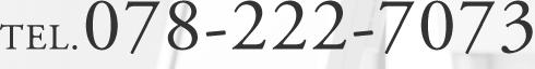 TEL078-222-7073